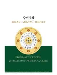 Green 3set CD 한정판